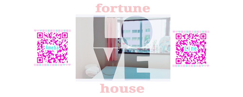 fortune LOVE house